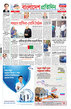 Epaper_Screenshot