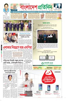 Front Page 28-05-2016