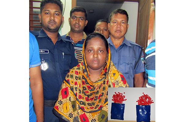 মোরেলগঞ্জে ৪শ' পিস ইয়াবাসহ মাদক সম্রাজ্ঞী তাসলীমা আটক