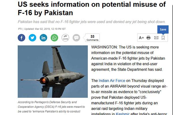 যুদ্ধবিমান F16 অপব্যবহারে জবাবদিহি চাইল যুক্তরাষ্ট্র