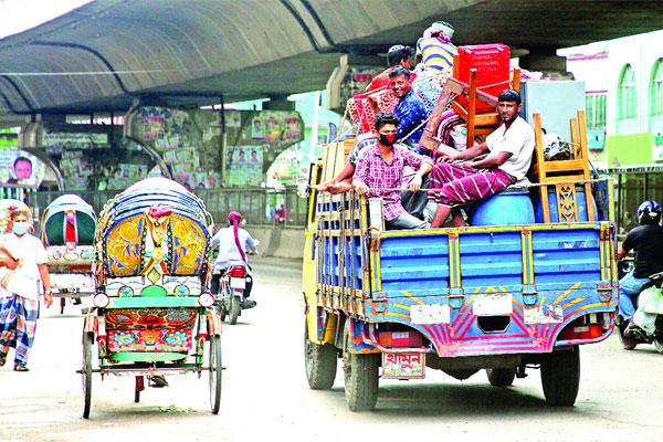 ঢাকা ছাড়ছে কর্মহীন মানুষ | 547601|| Bangladesh Pratidin